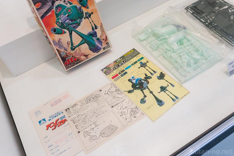 キャラホビ2013-リアルロボット博物館-DSC00490