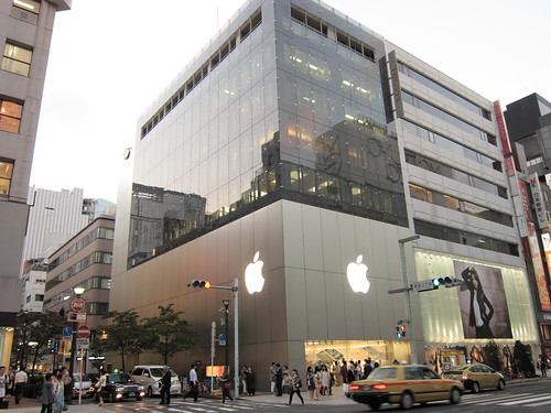 Apple Store at Ginza