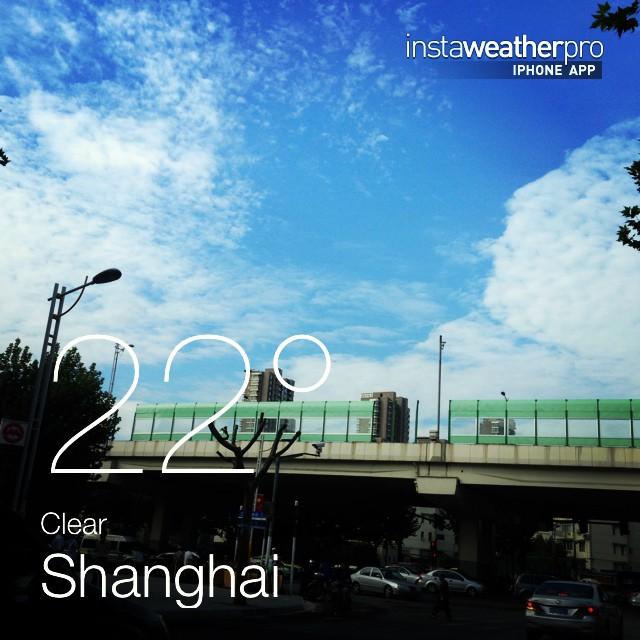 秋高气爽 #instaweather #instaweatherpro #weather #sky #outdoors #nature #world #love #followme #follow #beautiful #instagood #fun #cool #like #life #nice #happy #colorful #photooftheday #amazing #shanghai #china #day #autumn #morning #cn
