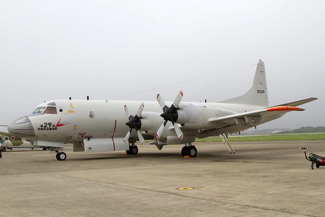 JMASD P-3C
