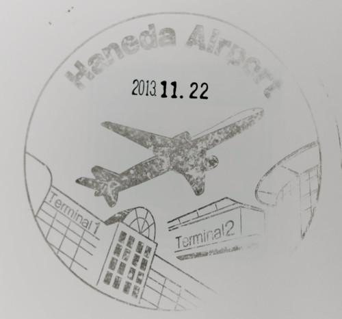 羽田空港スタンプ