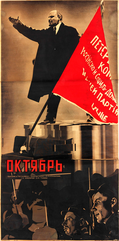 Yakov Ruklevsky, October, 1927. Courtesy GRAD Gallery for Russian Arts and Design and AntikBar