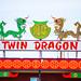 Twin Dragon -- Boise, ID by Thomas Hawk