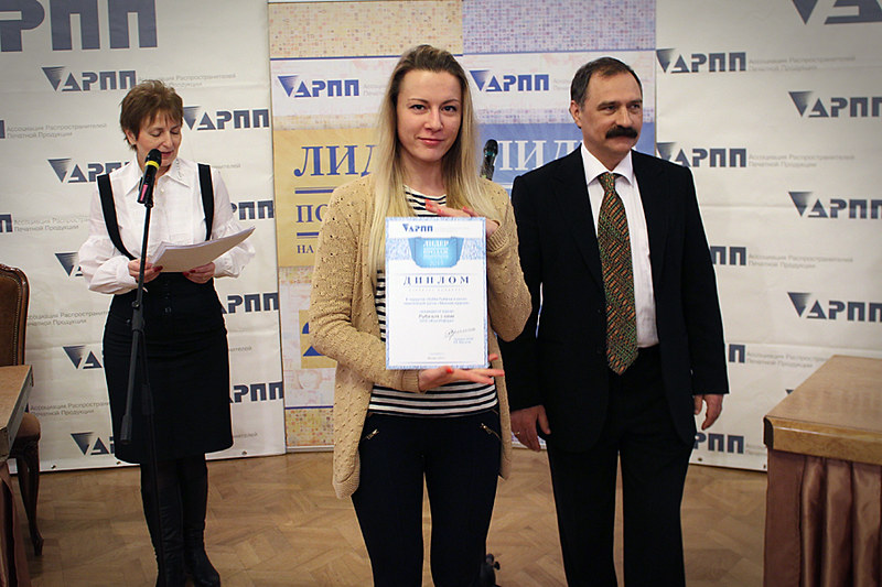 Елена Галышева, Фиш-информ