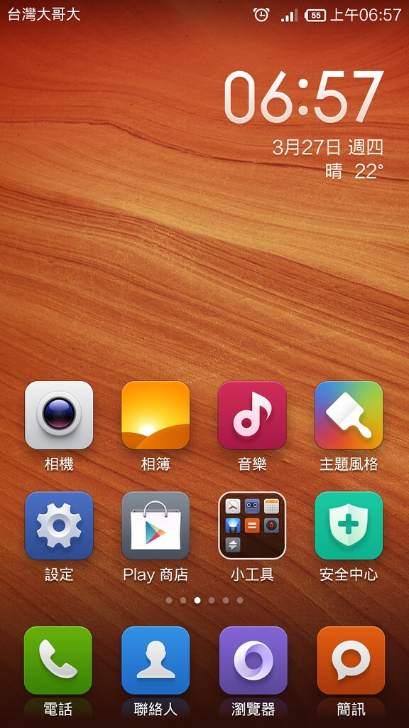 Screenshot_2014-03-27-06-57-55.png