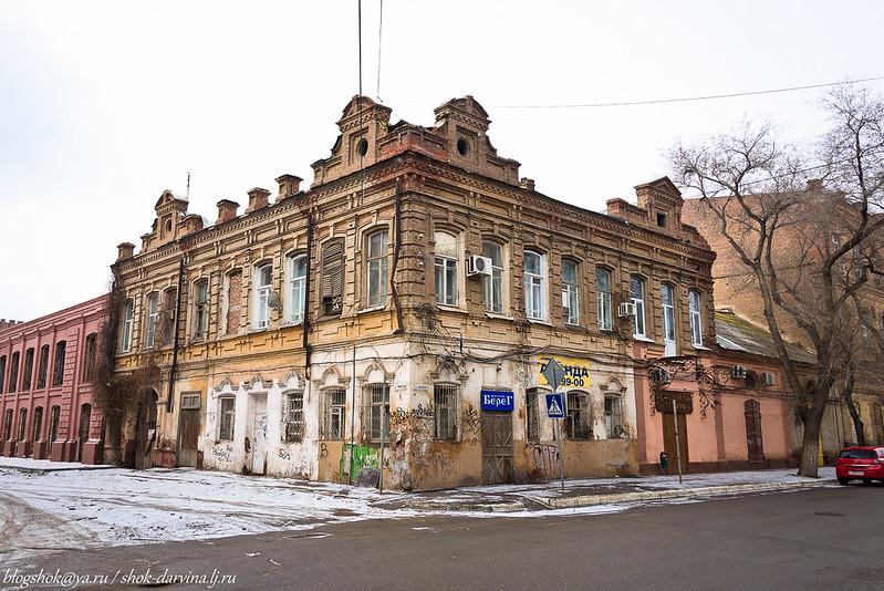 Астрахань-14