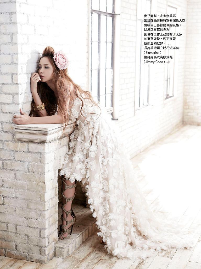 magazine vogue taiwan abril 2014 namie amuro live the