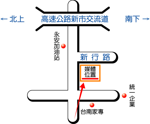 永康市中正北路map