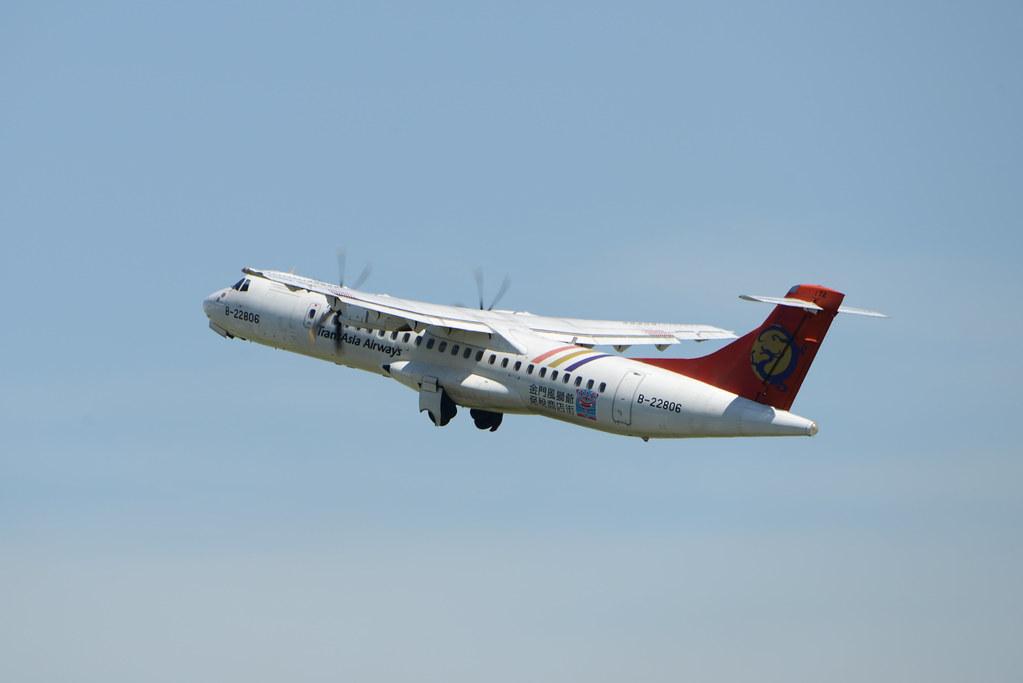 B-22806 TransAsia Airways ATR-72