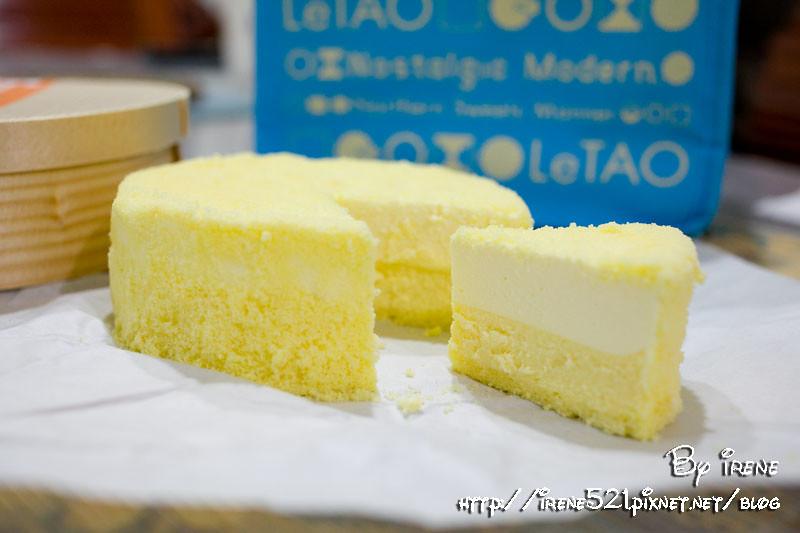 北海道甜點
