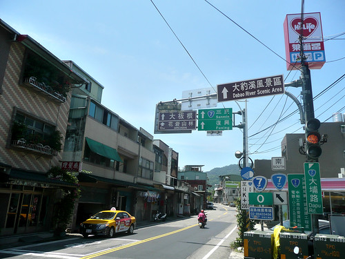 Road 3 & Road 7-1 (7之) Intersection