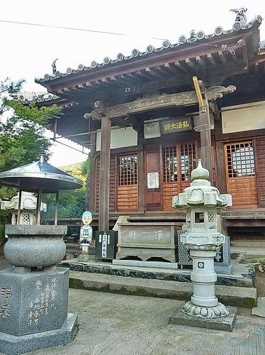 【写真】四国八十八ヶ所 : 第79番札所・天皇寺