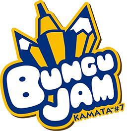 8月24日(土)「カマタ・ブングジャム」やります!