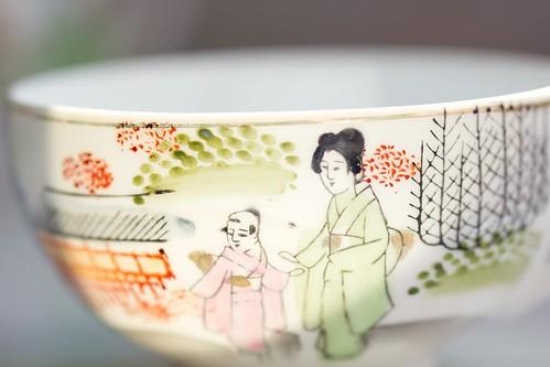 Taza de té japonesa