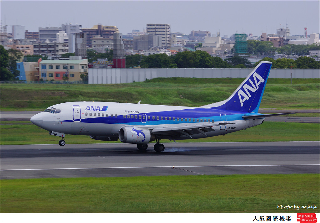 All Nippon Airways - ANA (ANA Wings) JA304K-003