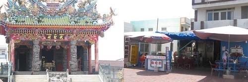 06-2013澎湖-武聖廟口+鳳嬌姐餐廳