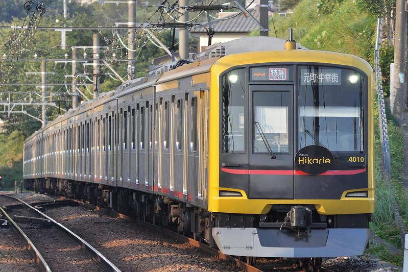 """055-161 Ltd.Exp Motomachi-Chukagai 4110F """"Shibuya Hikarie"""""""