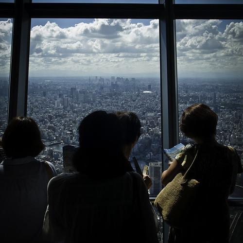 2020 Tokyo Olympic Horizon