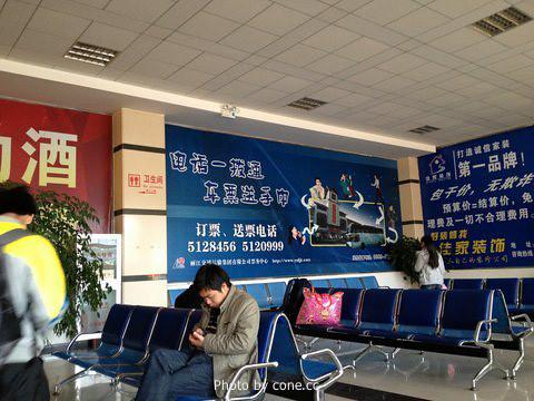 丽江客运站