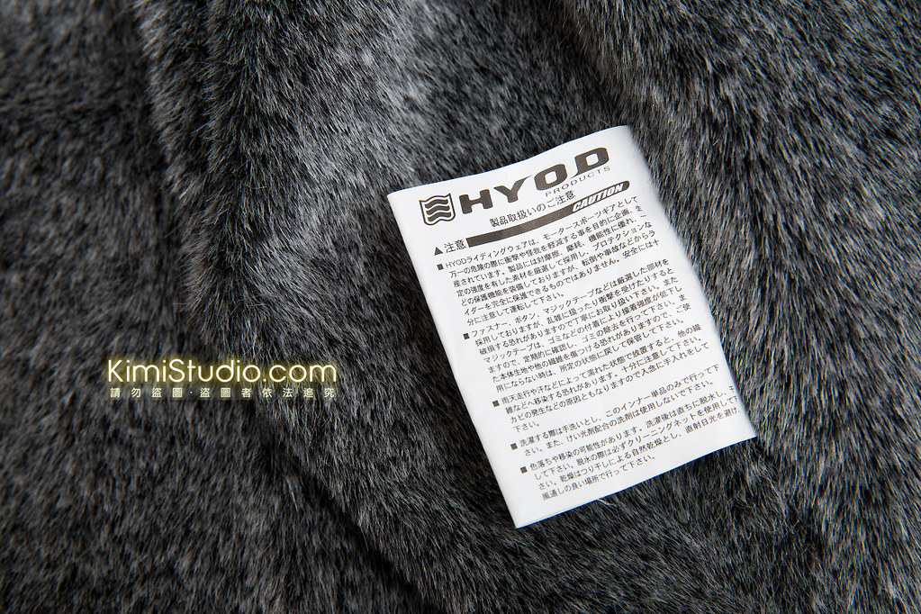 2013.10.04 HYOD ST-X LEATHER HSL503XD 皮衣-020
