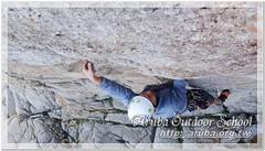 20131209龍洞進階初岩104