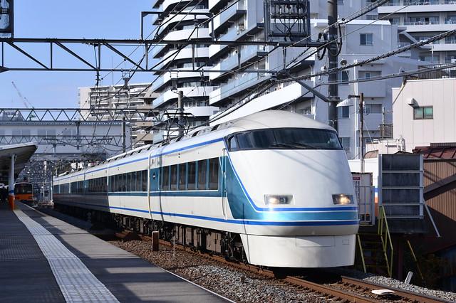 Ushida Station