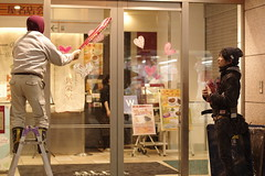JR秋葉原駅 atré 1 バレンタイン装飾撤去中