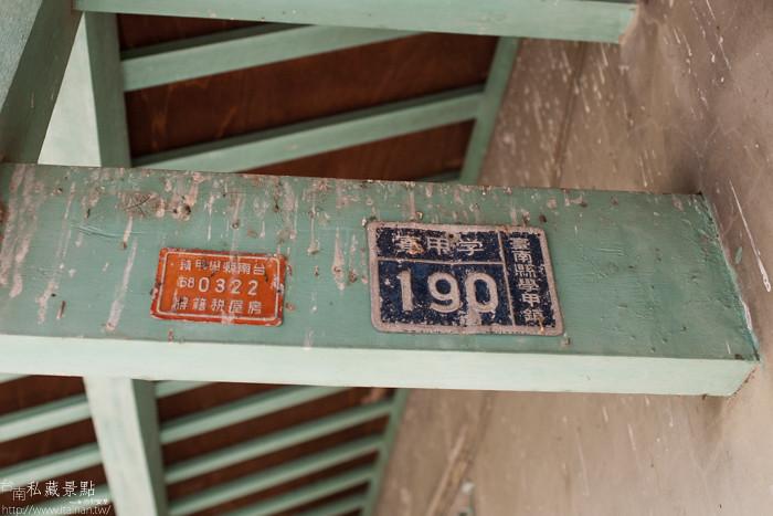 台南私藏景點--學甲寮平和里 X 蜀葵、小麥、羊群、老厝群 (36)