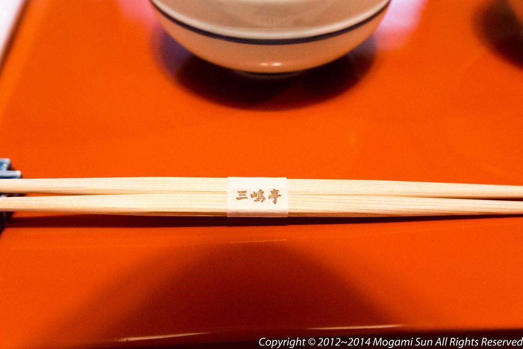 2013.04 京都-39