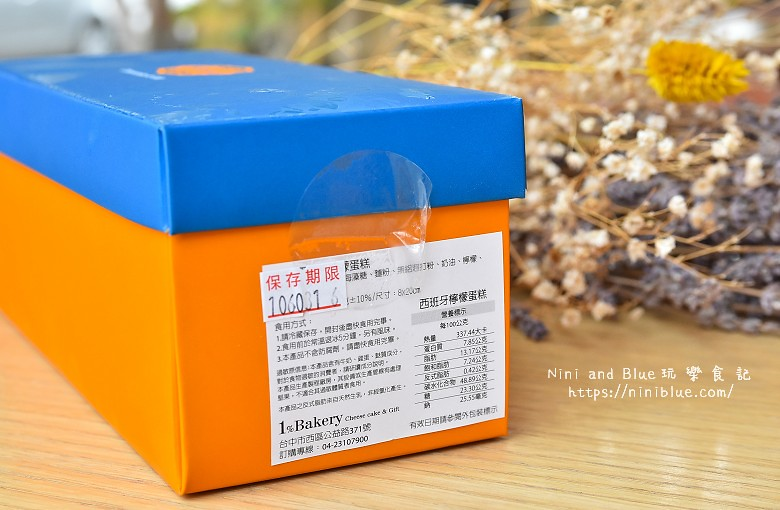 台中公益路甜點1%bakery25