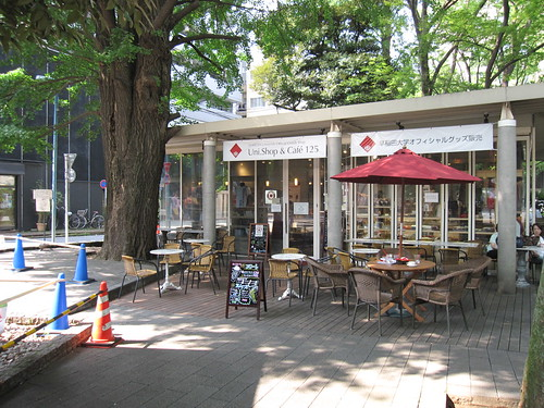 wasedacafe