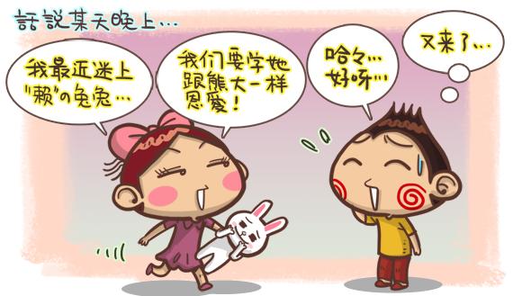 LINE圖水瓶女王1