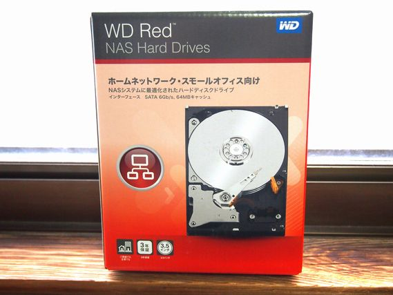 WD_Red_Package
