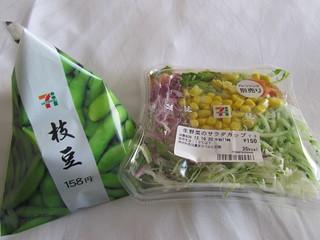 Japan 2012 894
