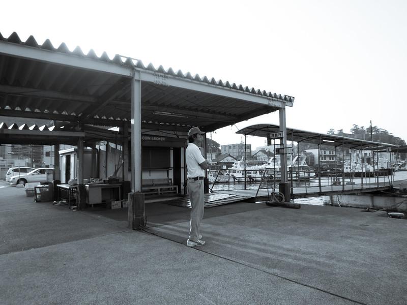 PowerShot - Ise - Pearl Load