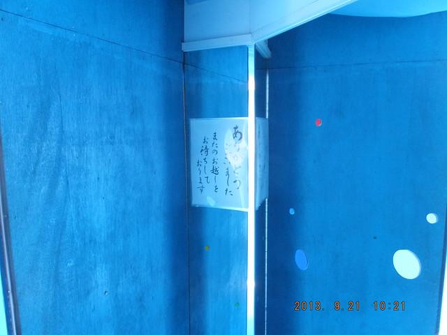 DSCF2988