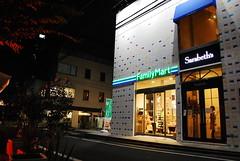 131002_Sarabeth_Daikanyama
