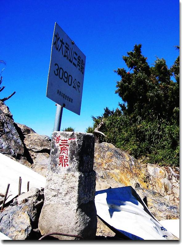 北大武一等三角點(elev. 3090 m)