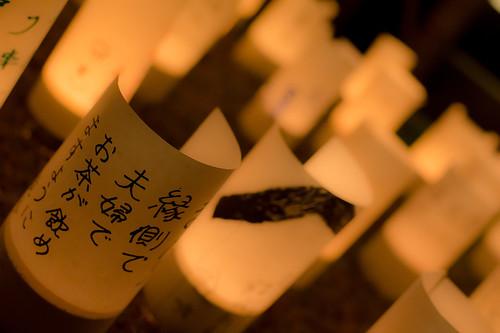 たまゆら 舞台探訪 竹原 憧憬の路 2013