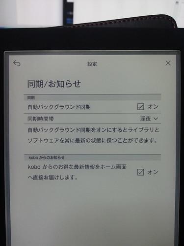 20131109_185131
