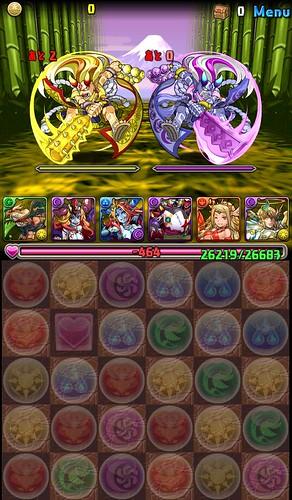 vs_izanami_1_131129