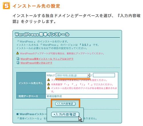 スクリーンショット 2013-12-13 16.29.21