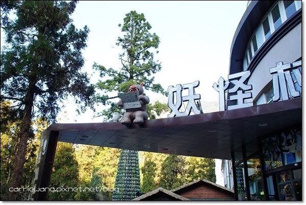 明山森林會館 (3)