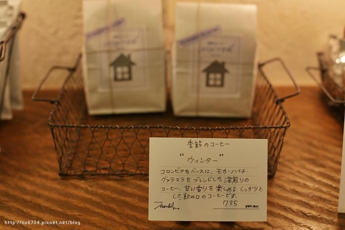 20140125_HokkaidoSki_1885 f
