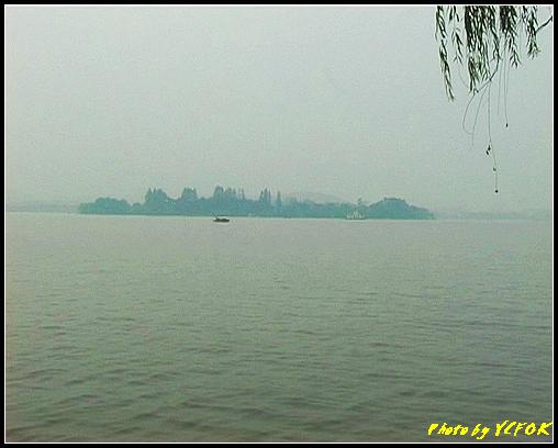 杭州 西湖 (其他景點) - 582 (西湖十景之 柳浪聞鶯 望向小瀛洲)