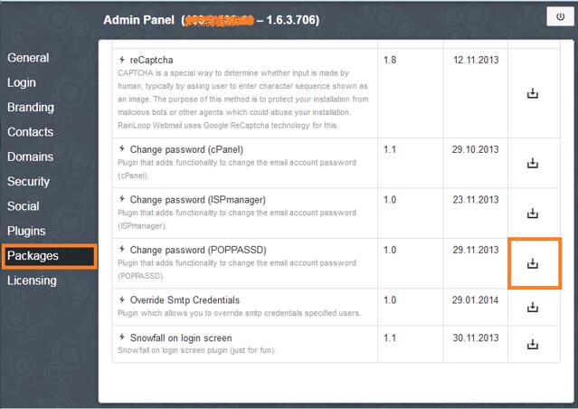 How to set up RainLoop webmail in Ubuntu server - Xmodulo
