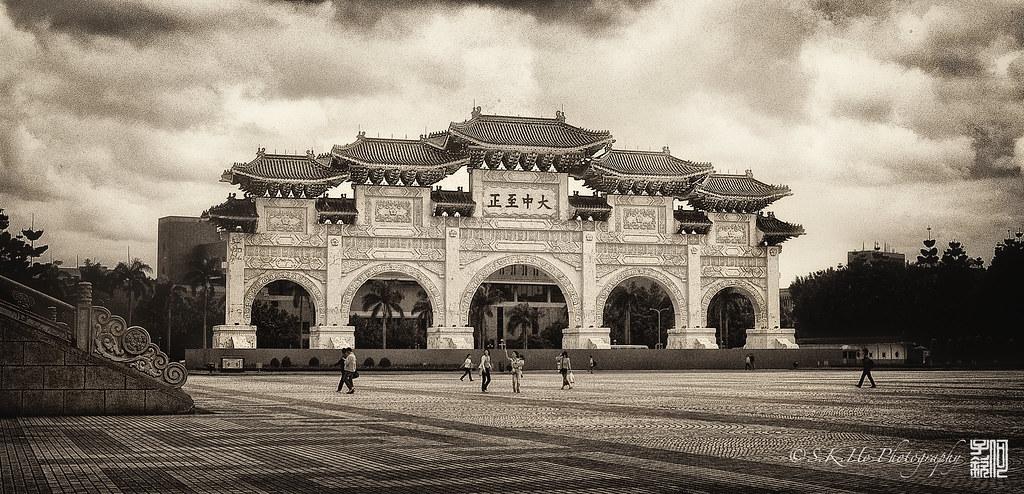 Taipei Chiang Kai-Shek Memorial Hall 臺北中正紀念堂 (Taiwan 臺灣)
