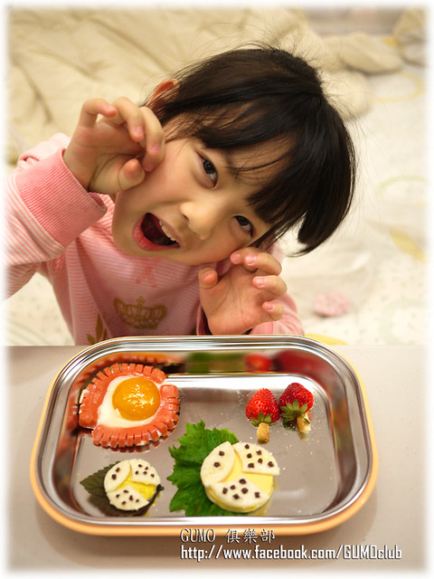 0320MO飄蟲餐007