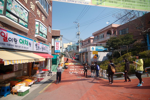 釜山 甘川洞文化村