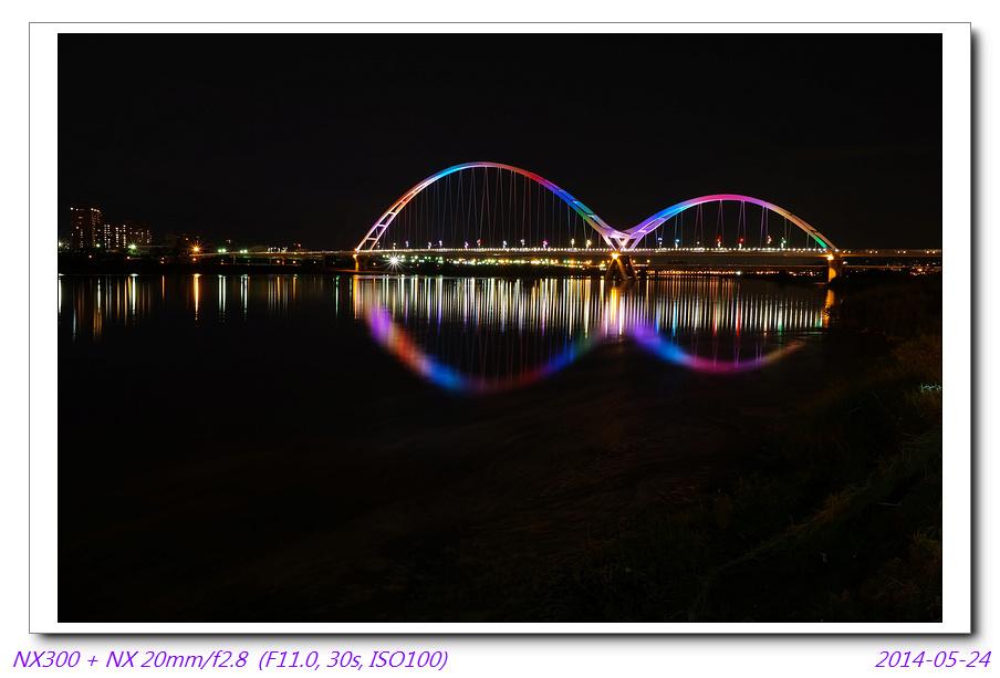 新莊新月橋~